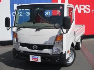 日産 アトラストラック ショート スーパーロー 5速MT車 小径Wタイヤ EHS
