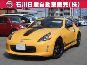 日産 フェアレディZ 3.7 ヘリテージエディション 当社展示車 純正HDDナビ