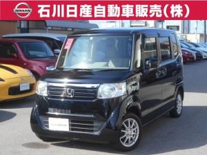 ホンダ N-BOX+ 660 G 車いす仕様車 ワンオーナー 車いす固定装置