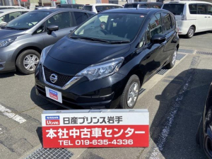日産 ノート 4WD /レンタアップ/衝突軽減ブレーキ/ETC