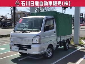 日産 NT100クリッパートラック 660 DX 4WD