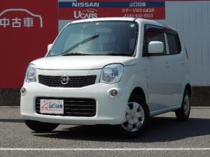 日産 モコ 660 S 日産ワイド保証1年間走行距離無制限保証付