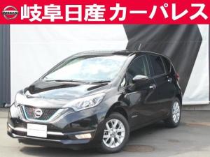 日産 ノート ノートe-Pメダリスト クルーズコントロール衝突軽減ブレーキ