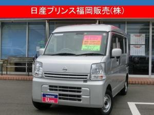 日産 NV100クリッパーバン 660 DX GLパッケージ ハイルーフ 5AGS車