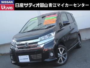 日産 デイズ 660 ハイウェイスターGターボ 当社元社用車 新品ナビ取付