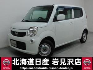 日産 モコ 660 S FOUR 4WD