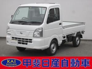 日産 NT100クリッパートラック DX 農繁仕様 4WD デフロック 5速マニュアル車