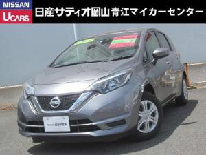 日産 ノート 1.2 X 当社元社用車 衝突軽減ブレーキ