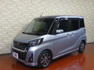 日産 デイズルークス ハイウェイスター Gターボ 4WD☆エマージェンシーブレーキ