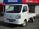日産/NT100クリッパートラック 660 DX 農繁仕様 4WD 登録済未使用車!