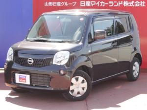 日産 モコ 660 S FOUR 4WD 寒冷地仕様