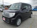 日産/モコ 660 ドルチェ X FOUR 4WD