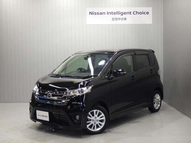 日本全国 登録・納車承ります!県外納車大歓迎です! ちょっとした場所までの運転が小回りがきき運転しやすく快適なデイズです