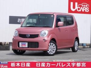 日産 モコ 660 X ワンオーナ車・社外CDデッキ・インテリキー