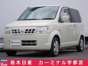 日産 オッティ 660 S リモコンオートスライドドア車 純正メモリーナビ・ワンセグチューナー内蔵