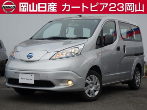 日産 e-NV200バン GX 5人乗 電気自動車