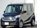日産/デイズルークス 660 X Vセレクション 4WD メモリーナビ 当社社用車