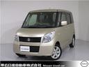 スズキ/パレット 660 L 4WD スタッドレスタイヤ付