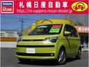 トヨタ/スペイド 1.5 F 4WD ナビゲーション・バックカメラ・TV