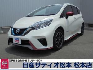 日産 ノート e-POWER NISMOナビTV ニスモ専用エアロ&シート