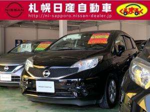 日産 ノート 1.2 X FOUR 4WD 純正ナビ・スターター・エマブレ