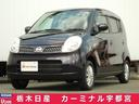 日産/モコ 660 E ショコラティエセレクション 純正CDデッキ・インテリジェントキー装備