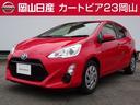 トヨタ/アクア 1.5 S ブルーレイ対応ナビ