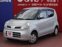 日産/モコ 660 E FOUR 4WD