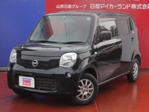 日産 モコ 660 S FOUR 4WD CDラジオ・シートヒーター