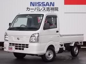 日産 NT100クリッパートラック 660 DX U0G0454