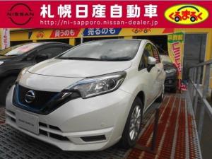 日産 ノート 1.2 e-POWER X サポカー対象車