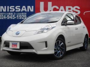 日産 リーフ 30kWh X エアロスタイル サンクス エディション Nissan connectナビ バックモニター