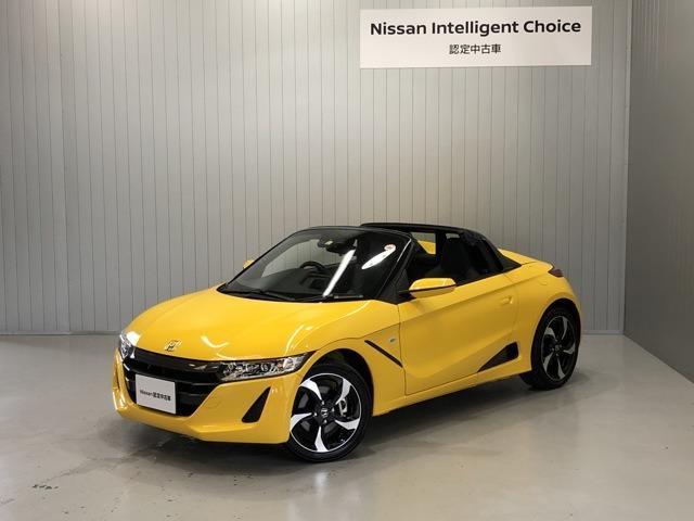 日本全国 登録・納車承ります!県外納車大歓迎です!お気軽にお問合せ下さいドライブレコーダー・シティブレーキアクティブシステム・ブラックハーフレザー・クルーズコントロールなど