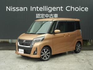 日産 デイズルークス 660 X Vセレクション 4WD 後席モニター・ドラレコ・純正リモスタ