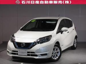 日産 ノート 1.2 e-POWER X 当社試乗車 自動(被害軽減)ブレーキ