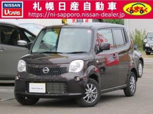 日産 モコ S FOUR 4WD プッシュスタート 運転席シートヒーター