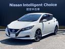 日産/リーフ X Vセレクション EV専用 Nissan connect 9インチナビ