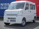スズキ/エブリイ 660 PA リミテッド ハイルーフ 4WD デュアルカメラブレーキサポート