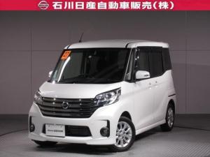 日産 デイズルークス 660 ハイウェイスターX Vセレクション +SafetyII 4WD 自動(被害軽減)ブレーキ