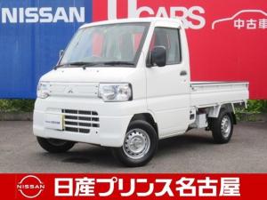 三菱 ミニキャブトラック 660 Vタイプ エアコン付 5速MT