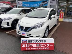 日産 ノート 1.2 e-POWER X FOUR Vセレクション 4WD /試乗車/衝突軽減ブレーキ/メモリーナビ