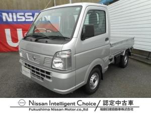日産 NT100クリッパートラック 660 DX 4WD 4WD・ラジオ