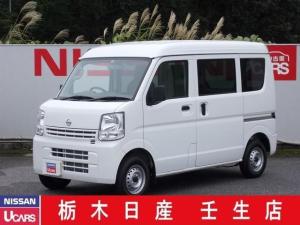 日産 NV100クリッパーバン 660 DX ハイルーフ 5AGS車 4WD ワイド保証