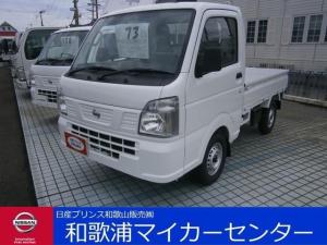 日産 NT100クリッパートラック 660 DX 届出済み未使用車 エアコン パワステ