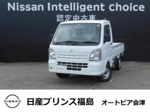スズキ キャリイトラック 660 KC エアコン・パワステ 農繁仕様 3方開 4WD ライトレベライザー
