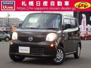 日産 モコ S FOUR 660 S FOUR 4WD シートヒーター・日産ワイド保証