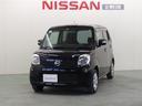 日産/モコ 660 G FOUR 4WD