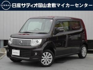 日産 モコ ドルチェX 660 ドルチェ X キセノン AW オートライト