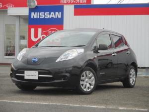 日産 リーフ X 電気自動車