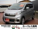 日産/デイズ 660 X 4WD 純正ナビ&TV&アラビューM(ルームミラー)